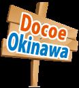 Docoe沖縄(ドコへ沖縄)